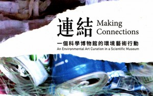 Making Connections Taiwan