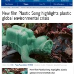 One news Plastic song
